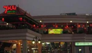 Thai House Tiran