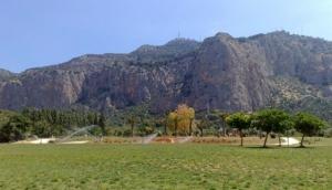 Parco della Favorita