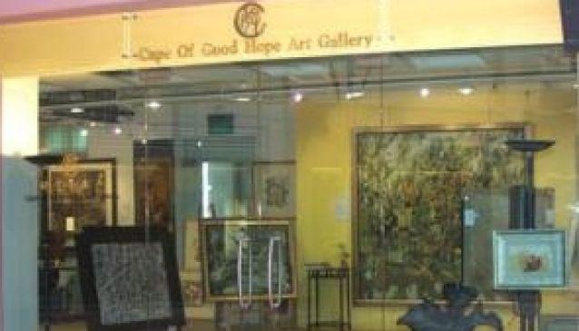 Cape of Good Hope Art Gallery