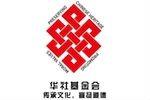Chinese Heritage Foundation