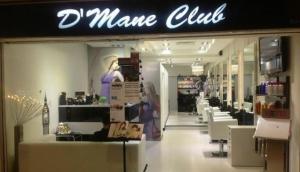 D'Mane