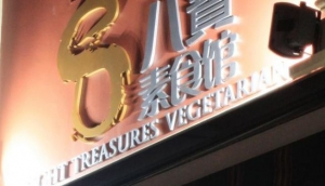 Eight Treasures Vegetarian Restaurant