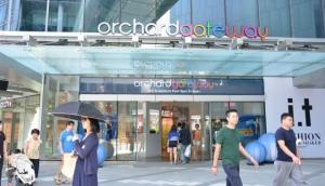 orchardgateway