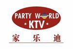 Party World KTV-Liang Court