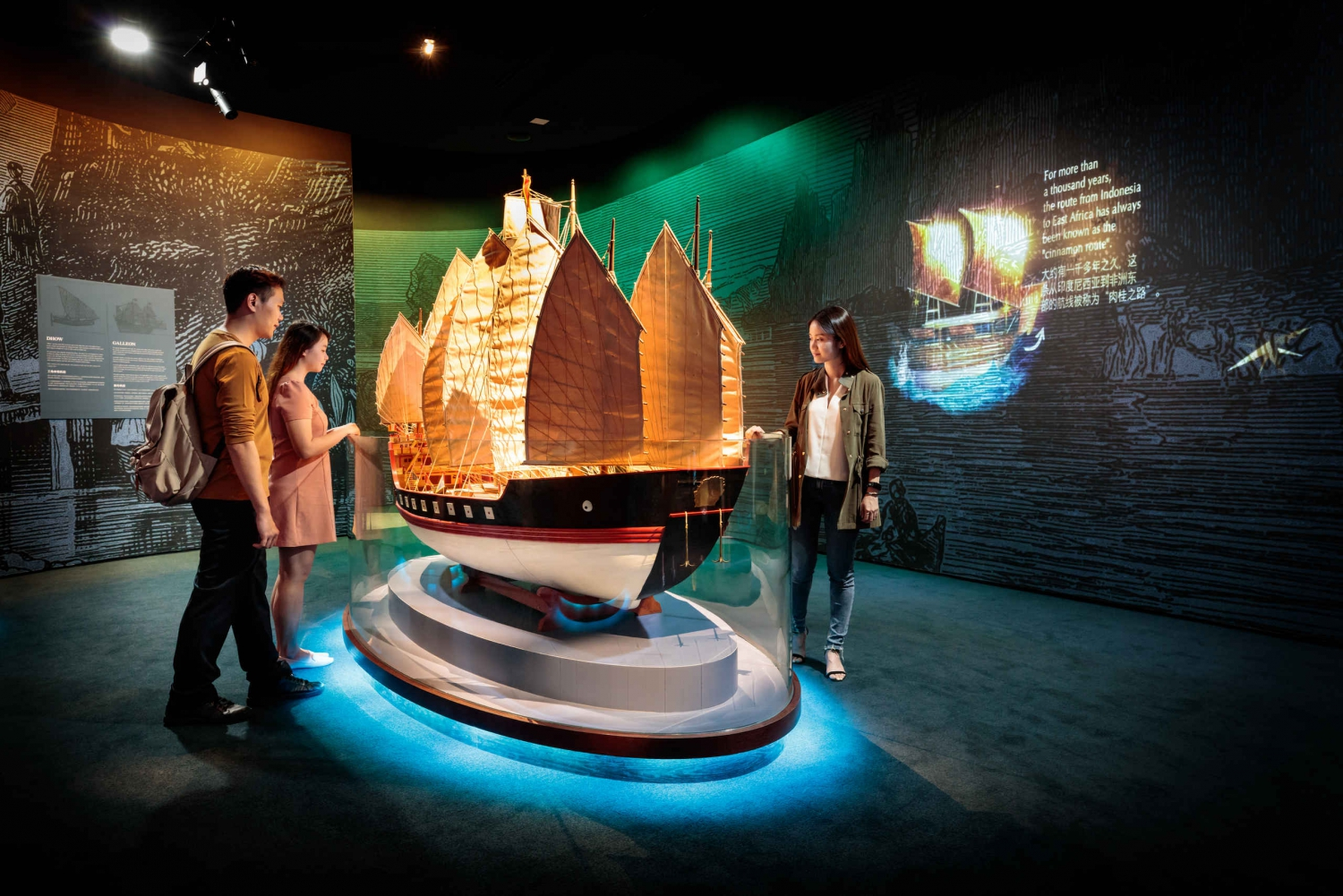 Sentosa: Maritime Experiential Museum Instant E-Tickets