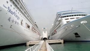 Singapore Cruise Centre