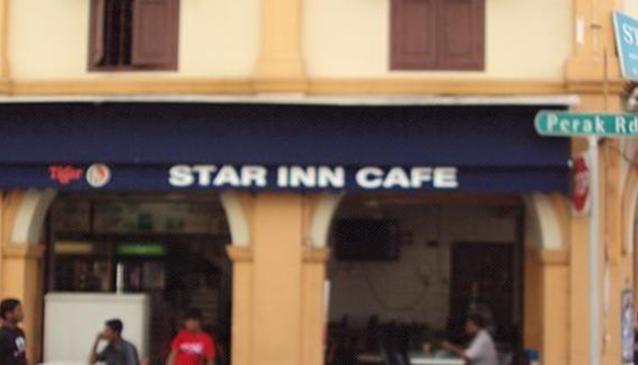 Star Inn Cafe