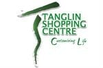 Tanglin Shopping Center