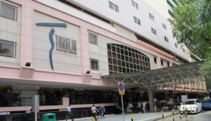 Tanglin Shopping Center