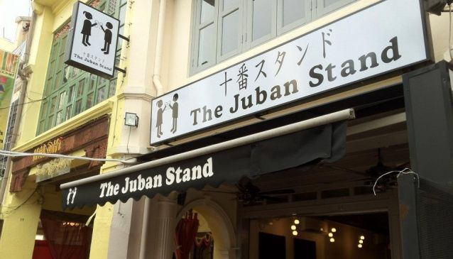 The Juban Stand Bistro & Bar