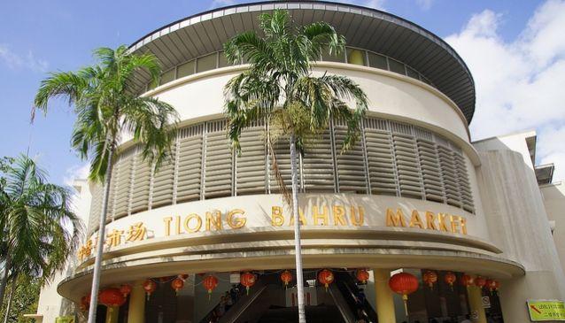Tiong Bahru Wet Market