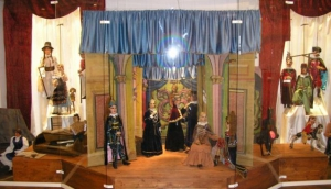 Museum of Puppet Culture and Toys