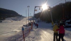 Ski Park Chlmec
