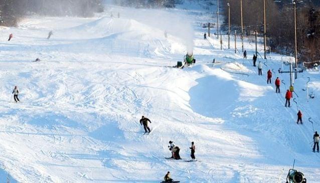 Ski Resort ?portcentrum O??adnica