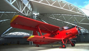 STM - Museum of Aviation