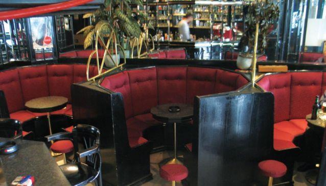B&S bar