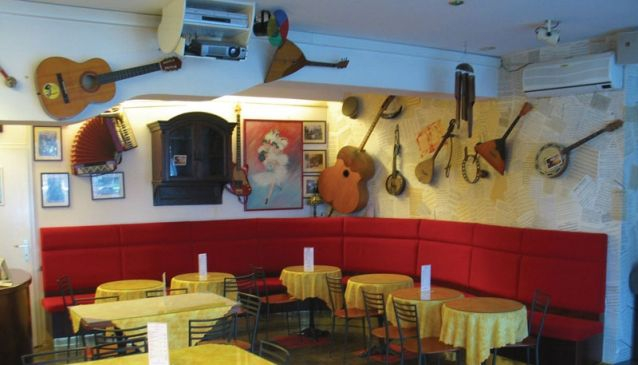 Piano Bar Arena