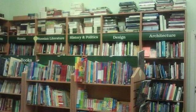Anglia British Bookshop