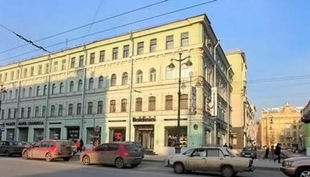 Apart Hotel Nevsky 150