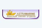 Astra Marine