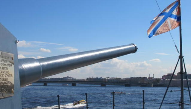 Battleship Avrora