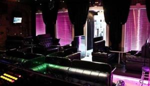 Bl@ckberry Cafe-Bar & Club