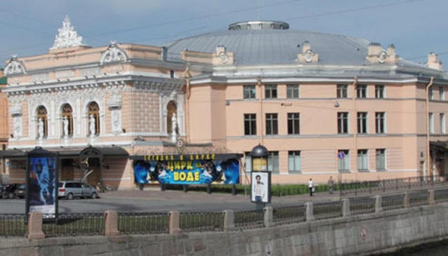 Bolshoi St Petersburg State Circus
