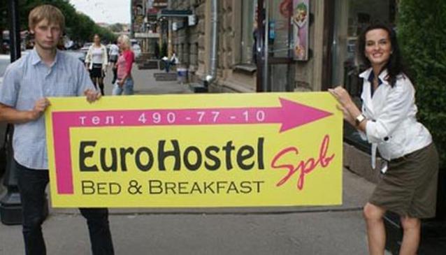 EurohostelSpb