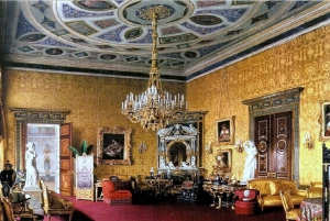 From St. Petersburg: Peterhof and Pushkin Full-Day Tour