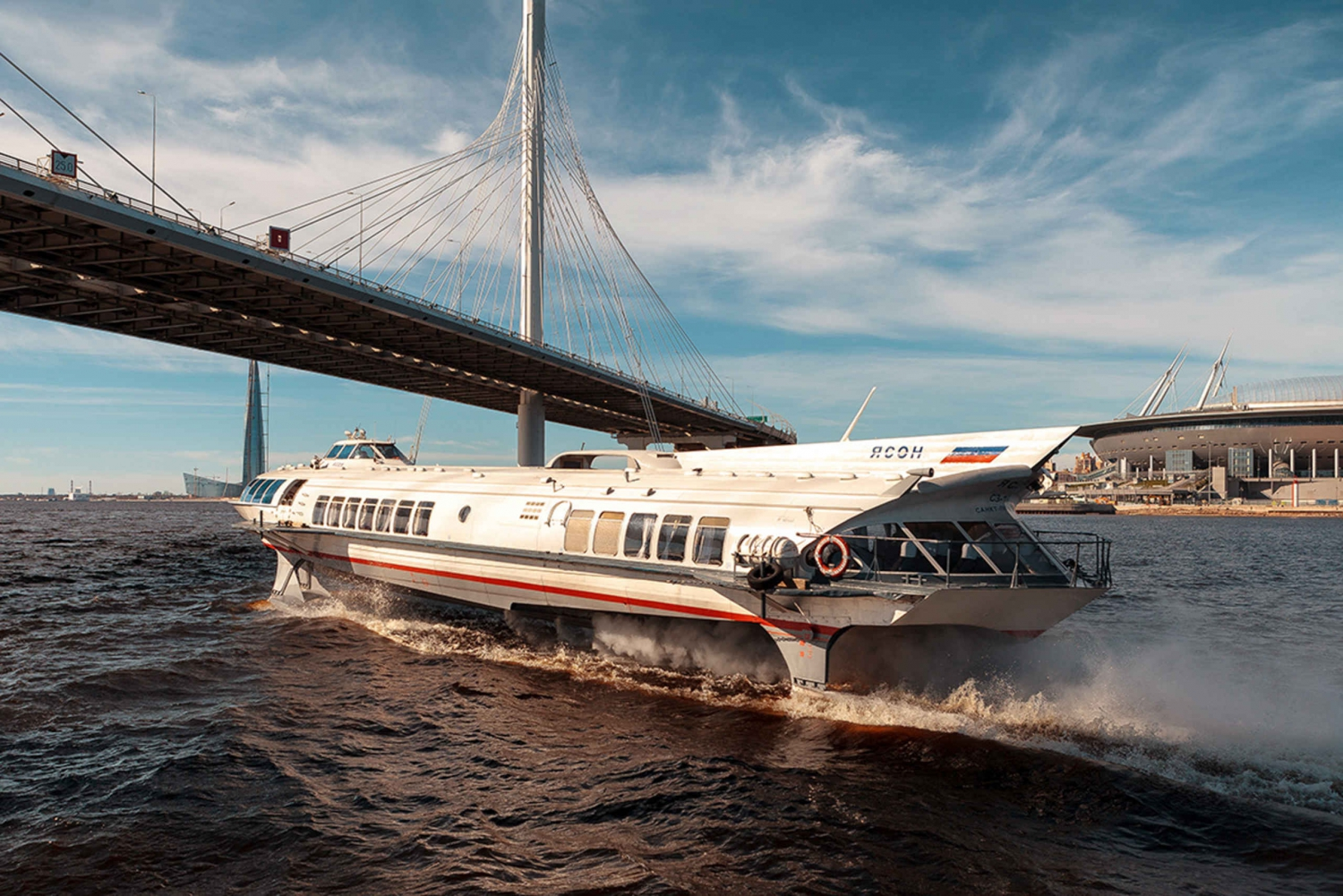 Hydrofoil Trip & Excursion in Kronstadt