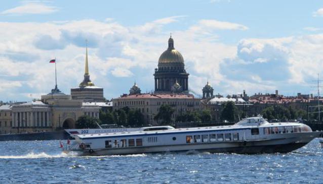 Peterhof Express