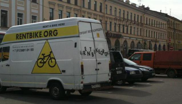 Rentbike.org