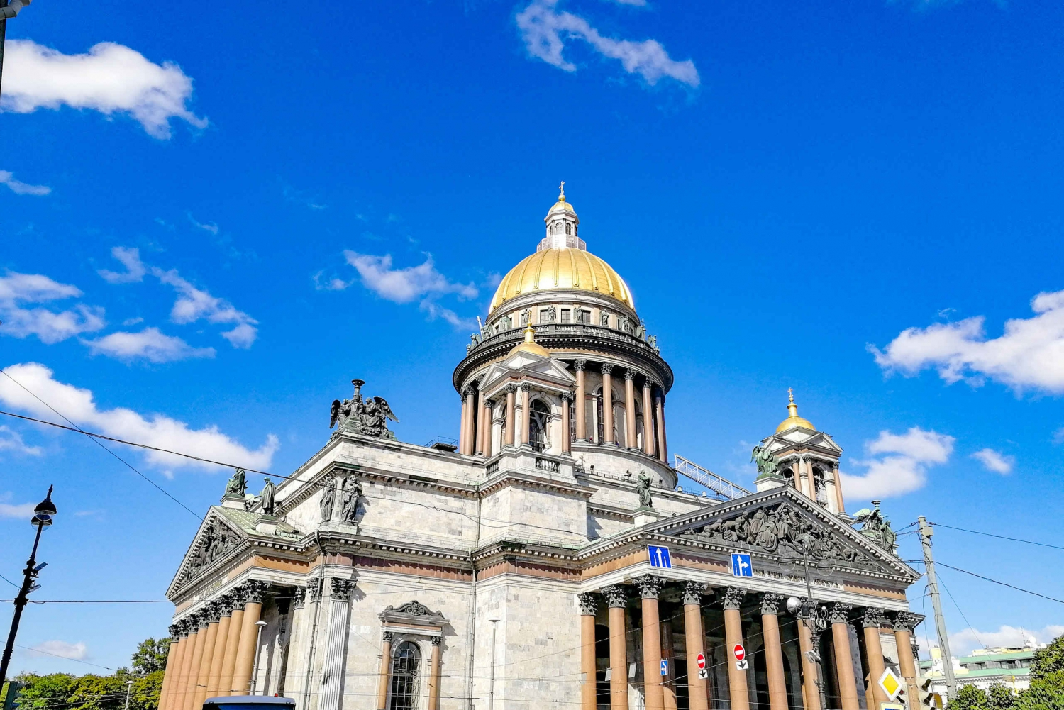 Saint Petersburg Private Tour with Isaac's Cathedral