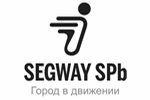 Segway SPB