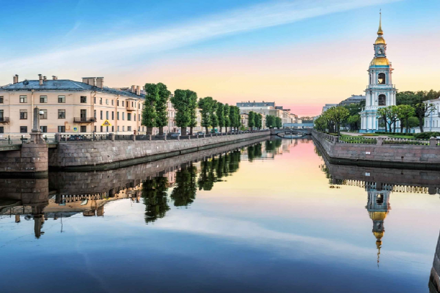 St. Petersburg: 1.5-Hour River and Canal Cruise
