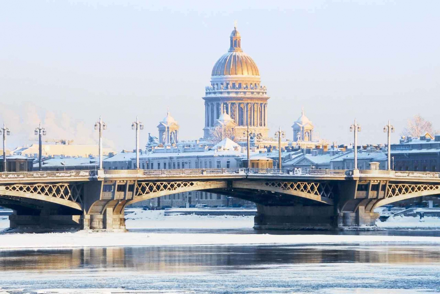 St. Petersburg: 2-Hour City Center Tour