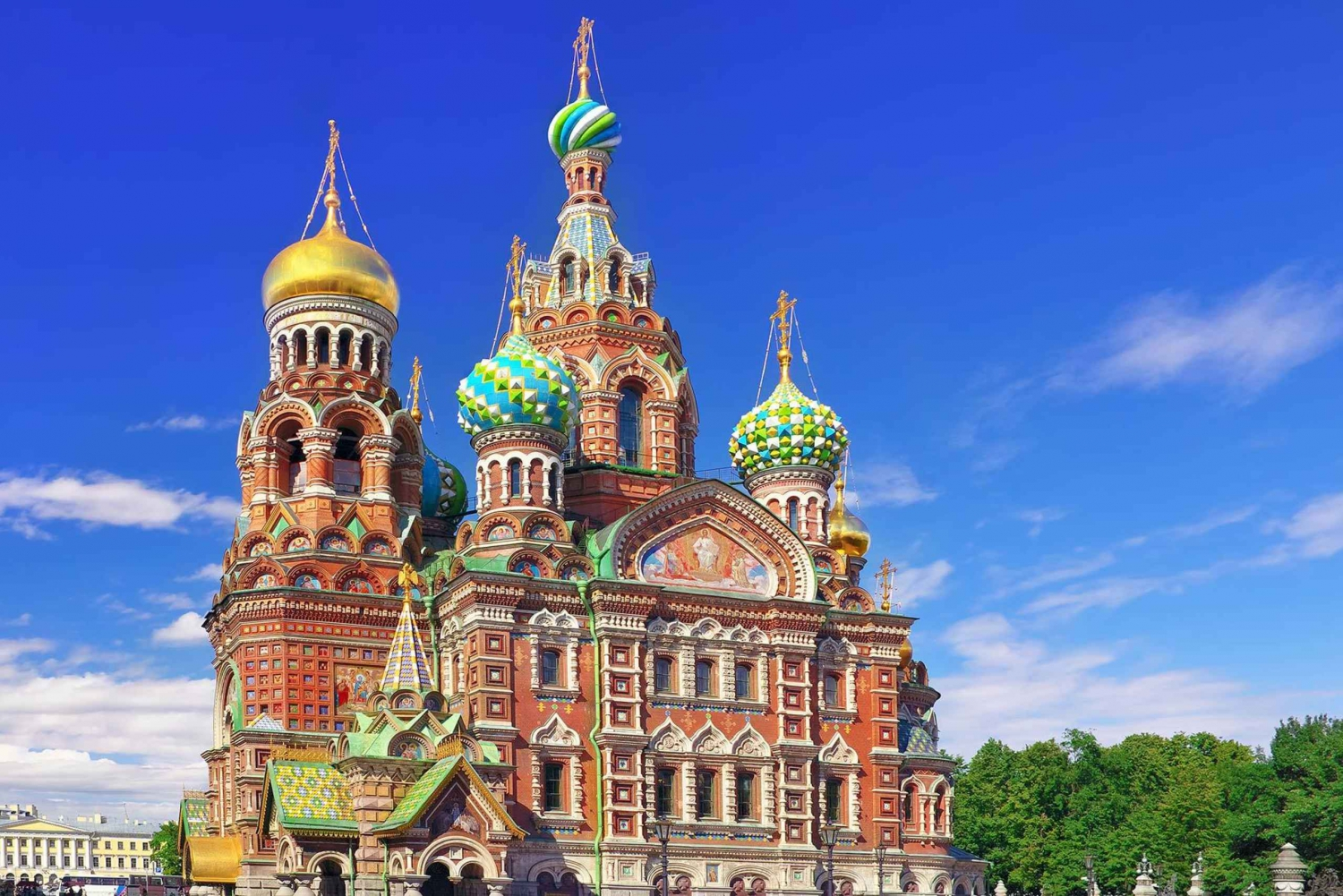 St. Petersburg: 2-Hour Garden Tour