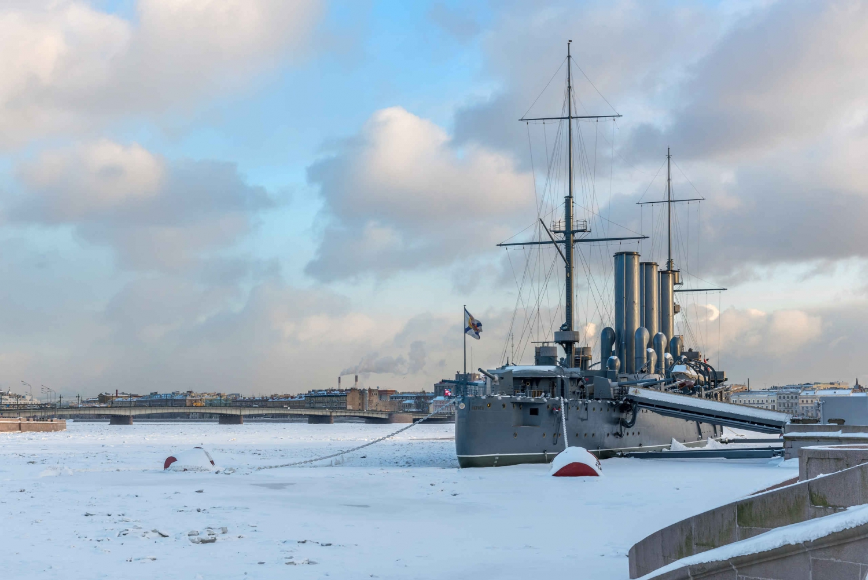 St. Petersburg: Cruiser Aurora and Russian Revolution Tour