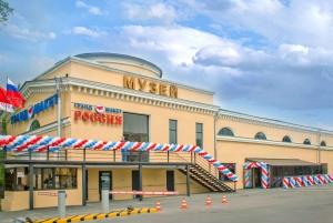 St.Petersburg: Grand Maket Russia Ticket