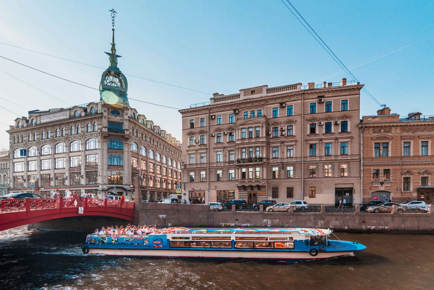 St. Petersburg: Hop-On Hop-Off City Cruise