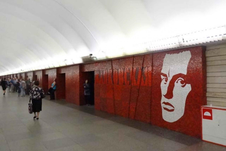 St. Petersburg Metro 2-Hour Tour