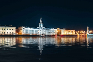 St. Petersburg: Night Sightseeing Cruise in Russian