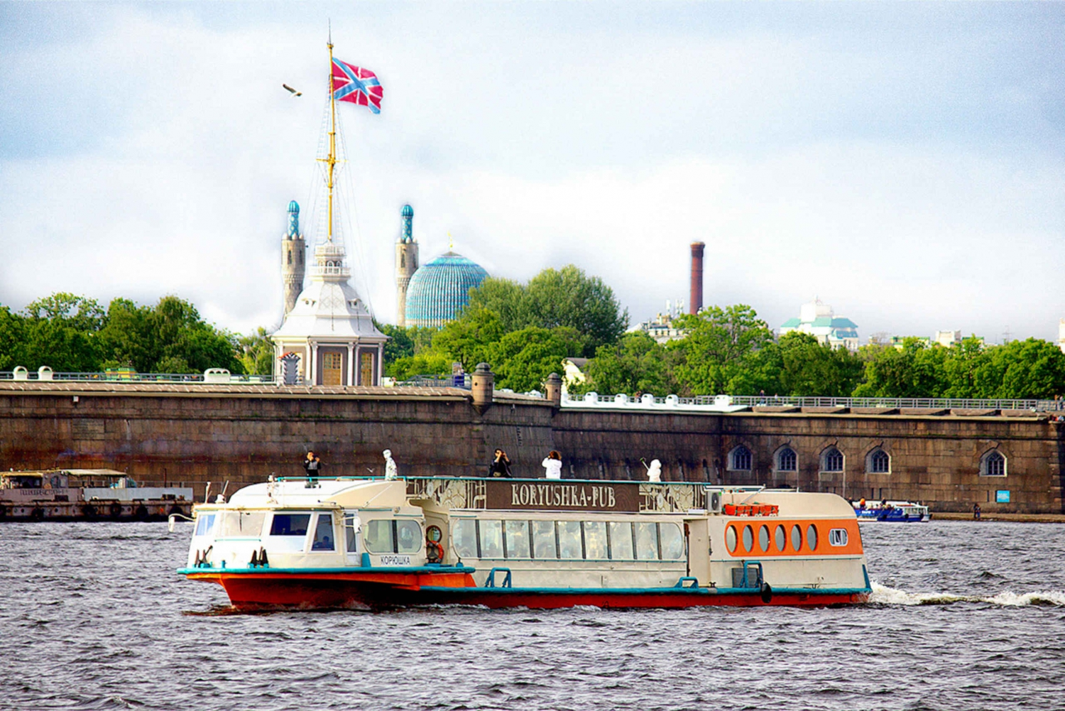 St. Petersburg: Northern Islands Cruise with Audioguide