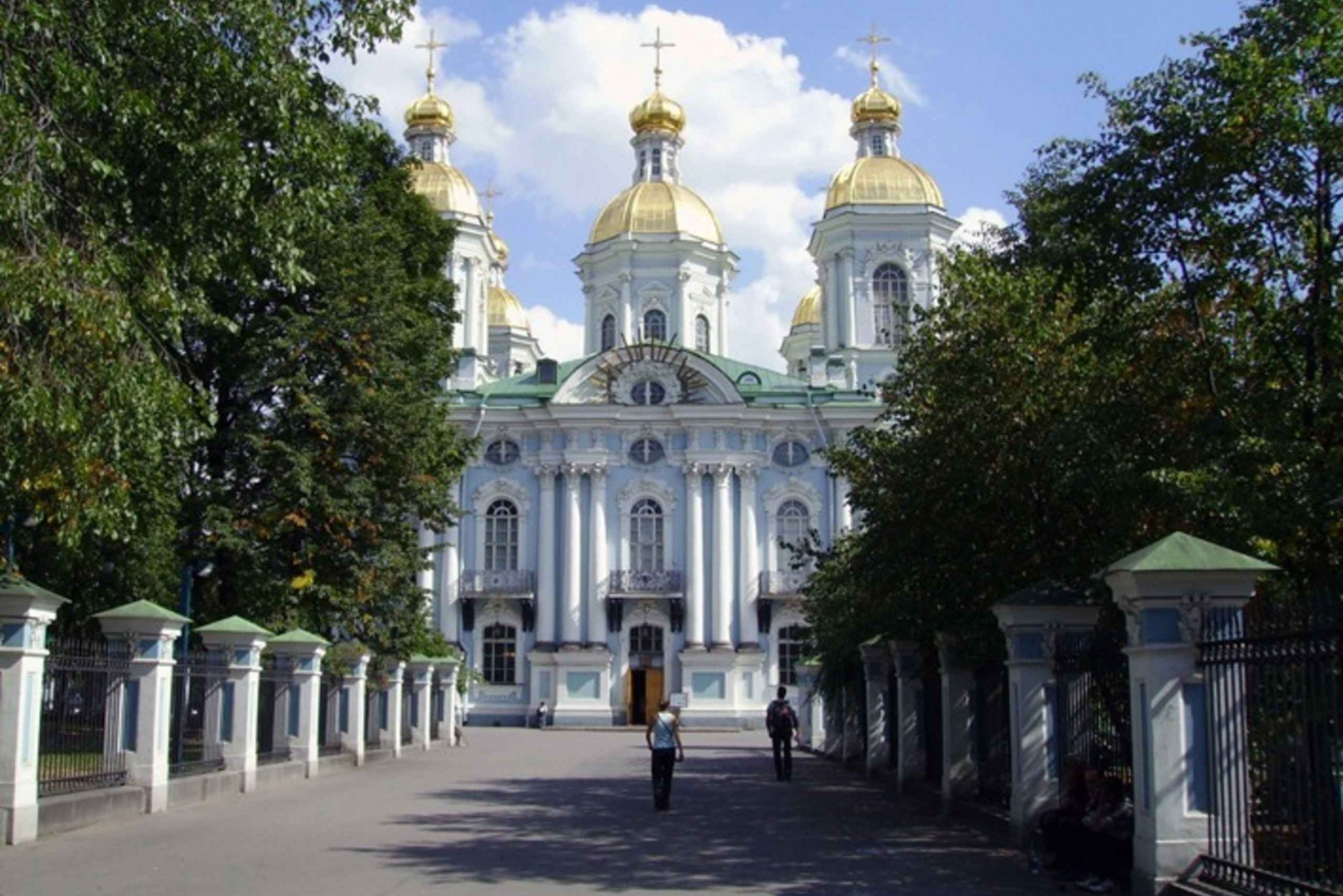 St. Petersburg: Private Full-Day City Tour & 3 Museums