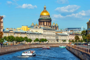 St Petersburg Sightseeing Tour with Peter and Paul Fortress
