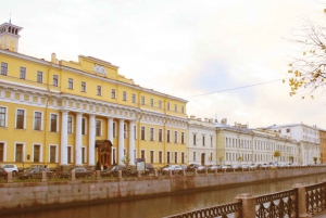 St Petersburg: Traces of the Russian Revolution 2-Hour Tour