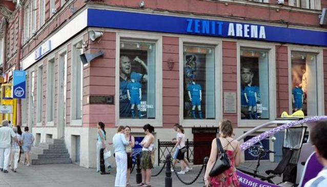 Zenit Football Club