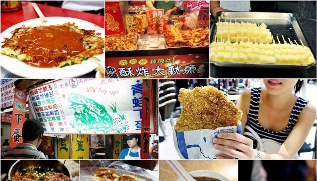 Cheap Late Night Eats in Taipei