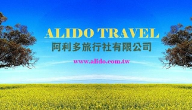 Alido Travel