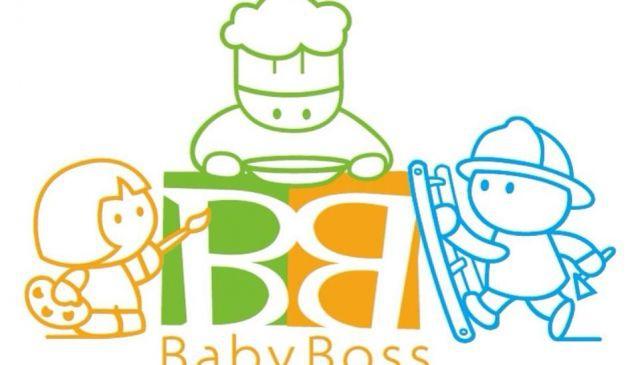 BabyBoss City